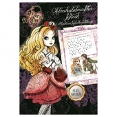 Abrakadabrisztikus fejtörők Ever After High