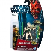 Star Wars figura nagy - General Grievous